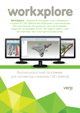WorkXplore Brochure